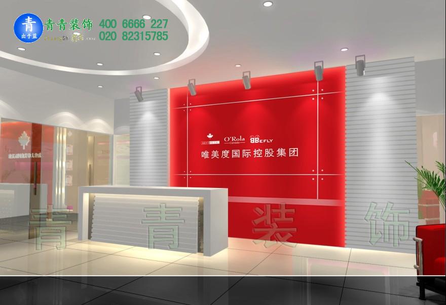 办公室前台设计、办公室过道manbetx手机登录设计、办公室会议室manbetx手机登录