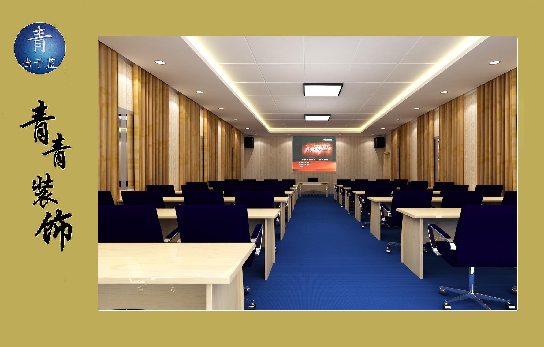 华之源大酒店会议室manbetx手机登录设计案例