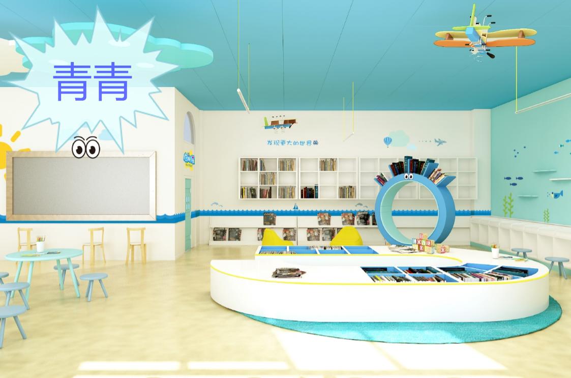 天河幼儿园manbetx手机登录案例