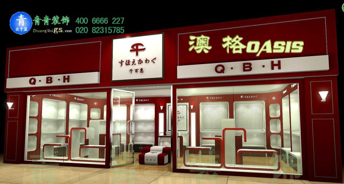 广州店铺manbetx手机登录公司设计案例
