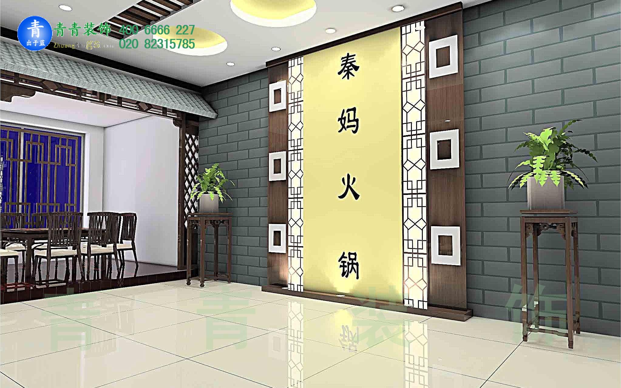 惠州秦妈火锅店manbetx手机登录设计案例