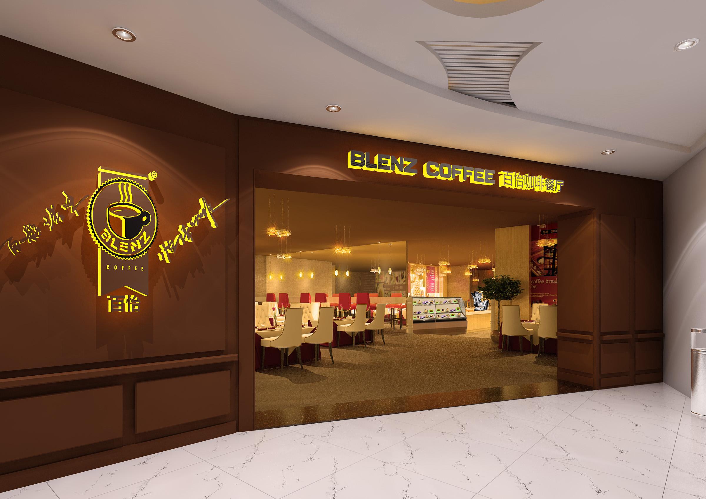 广百百货百怡咖啡厅一楼招牌设计效果图