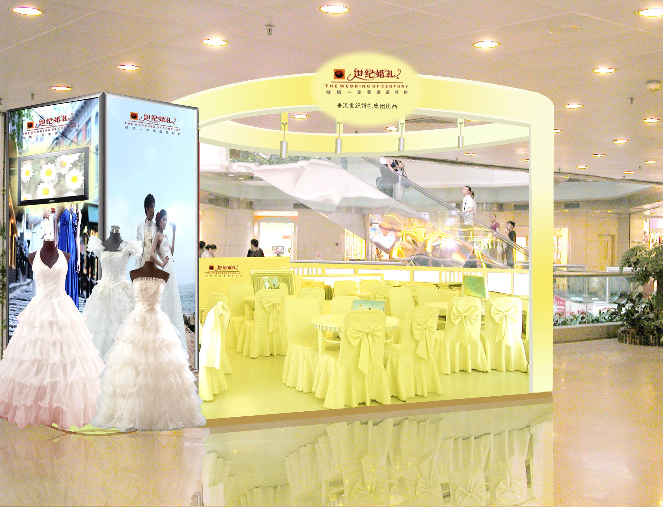 婚纱店manbetx手机登录设计效果图片参考案例