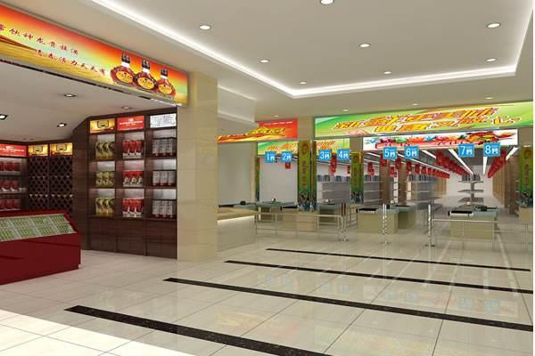 超市manbetx手机登录设计效果图片参考案例推荐