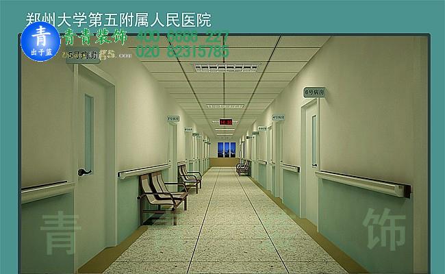 大型整形医院manbetx手机登录设计案例