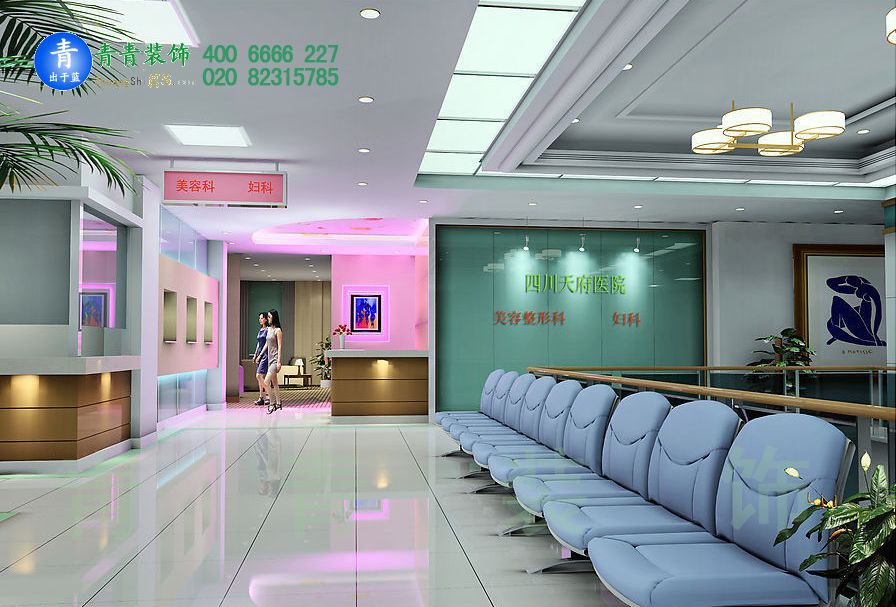 医疗美容医院manbetx手机登录设计案例